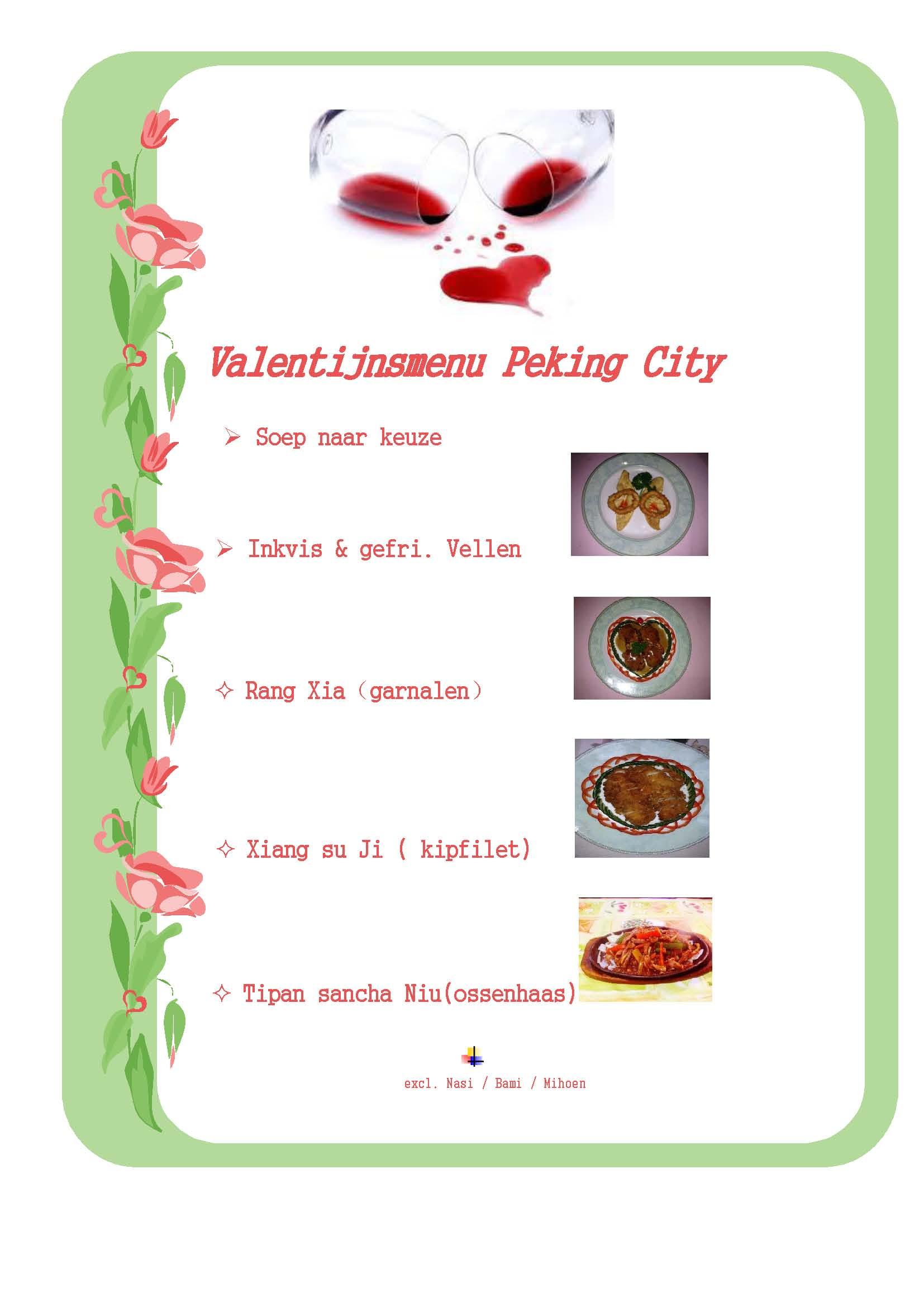 Peking City Restaurant